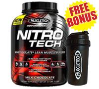muscletech-nitrotech-shaker-cup-combo